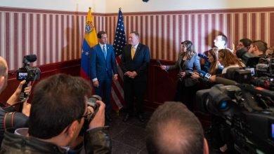 Photo of Guaidó develó perfiles de miembros de la transición