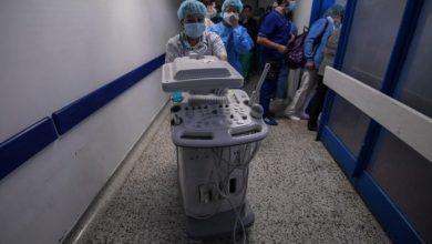 Photo of Renuncia masiva de médicos en un hospital de Colombia
