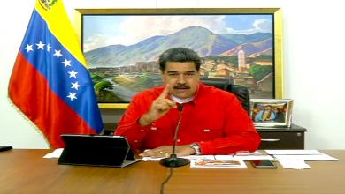 Photo of Venezuela cerró julio con nuevo récord de contagios y fallecidos por Covid-19