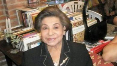 Photo of Falleció exprimera dama Blanca de Pérez