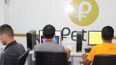 Photo of Publicada Providencia que regula minería digital y procesos asociados en Venezuela
