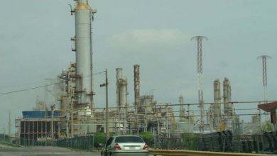 Photo of Girot: Refinaría El Palito reinició producción de gasolina