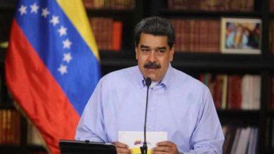 """Photo of Maduro anunció el """"método 7+7 plus"""": la quinta etapa de la cuarentena en Venezuela"""
