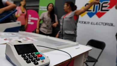 Photo of CNE realizó la auditoría de Verificación Ciudadana Fase II tras elecciones parlamentarias